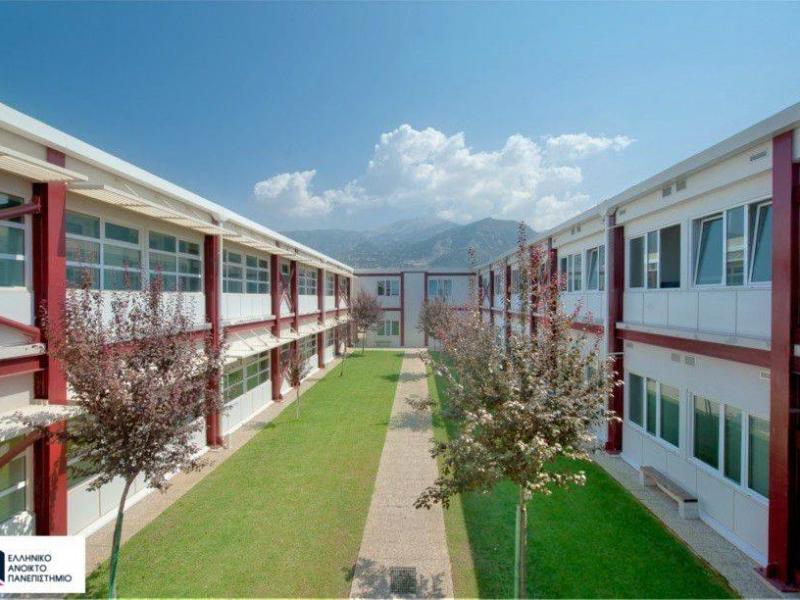 ΠΑΤΡΑ: Τέσσερα νέα Μεταπτυχιακά από το Ελληνικό Ανοιχτό Πανεπιστήμιο – Συμμετοχές μέχρι τις 29 Μαΐου
