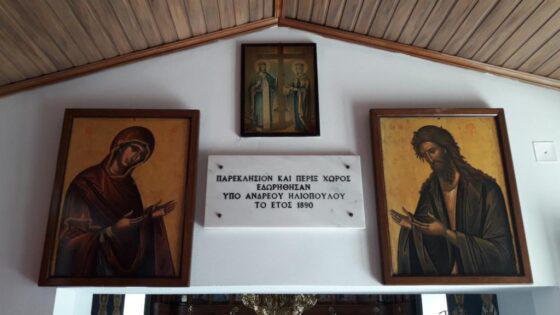 (ΦΩΤΟ)-ΑΧΑΪΑ: Πανηγυρίζει σήμερα το εξωκκλήσιο του Αγίου Δημητρίου Λόγγου