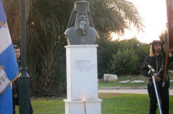 ΠΑΤΡΑ: H Περιφέρεια τιμά τη μνήμη της Γενοκτονίας των Ποντίων – Στις 24 Μαΐου