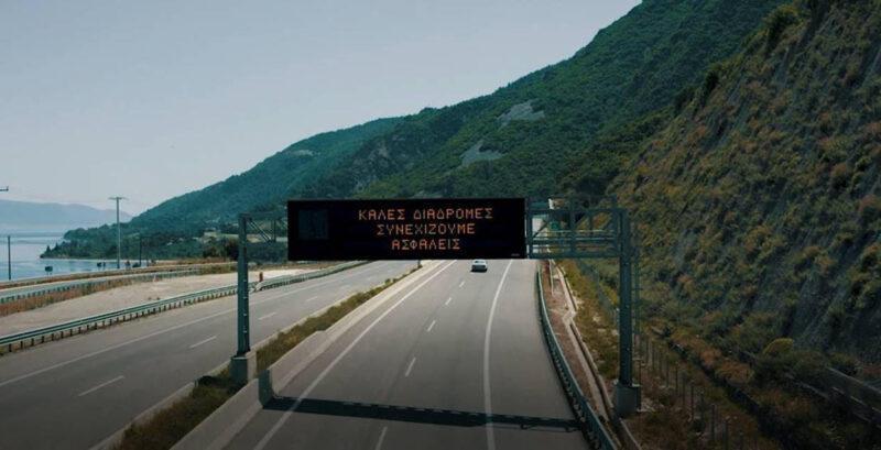(ΒΙΝΤΕΟ)-ΑΧΑΪΑ: Από σήμερα, η δράση της Ολυμπίας οδού «Συνεχίζουμε ασφαλείς»